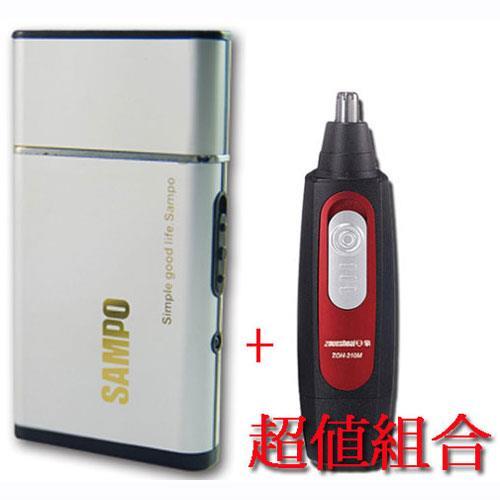 聲寶充電式刮鬍刀EA-Z1109L+日象鼻毛刀ZOH-210M超值組