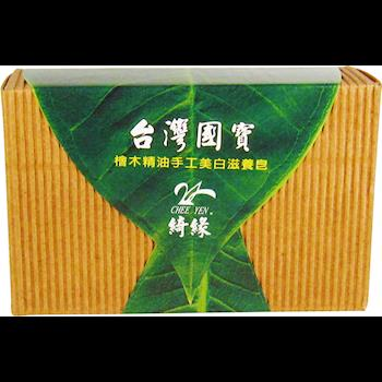 CHEE YEN檜木精油手工美白滋養皂130g~12件超值組