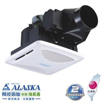 【阿拉斯加】708V-新世紀無聲換氣扇