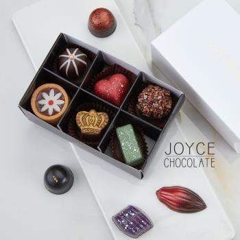 JOYCE巧克力工房-情人綜合巧克力禮盒-6入禮盒