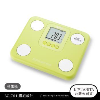 日本TANITA七合一羽量輕巧體組成計(體脂計)BC751-蘋果綠