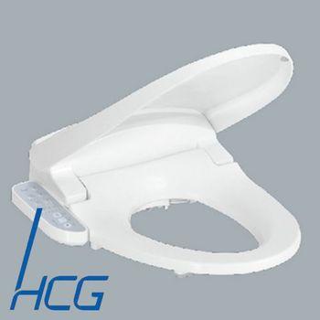 【HCG】暖烘型免治沖洗馬桶座AF856 適用所有圓形馬桶