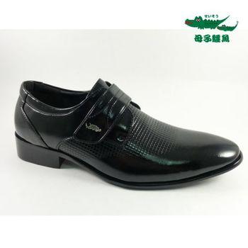 母子鱷魚典雅復古型男休閒鞋
