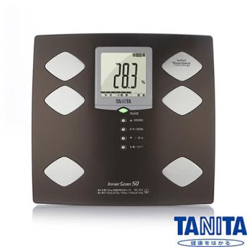 TANITA九合一體組成計嬰兒寵物功能BC312(日本製)-金屬棕