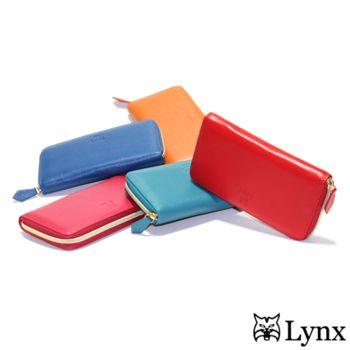 【Lynx】時尚原色真皮拉鍊長夾(5色)