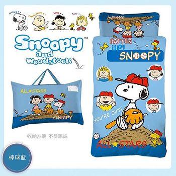 《SNOOPY》史努比幼教兒童睡袋-棒球篇(4尺*5尺)-二色可選