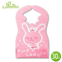 【Lullmini】Floret 嬰幼童拋棄型圍兜 (公主兔30入)