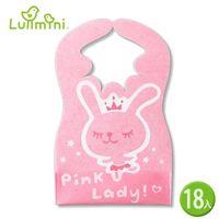 【Lullmini】Floret 嬰幼童拋棄型圍兜 (公主兔18入)