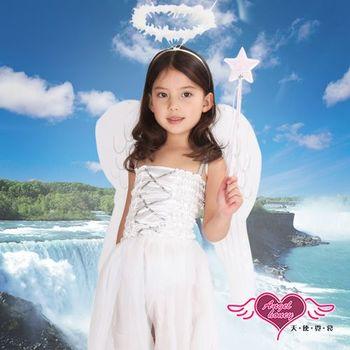 【天使霓裳】天使知音 萬聖節童裝系列(白) TH1288
