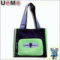 任-UnMe 機器人可愛馬卡色餐袋/綠色