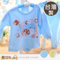 薄款居家套裝睡衣 台灣製造兒童套裝(藍.黃)~k36510