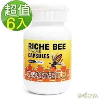 草本之家-豐采蜂子粉膠囊60粒X6瓶