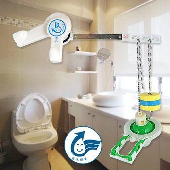 兩段式馬桶省水器 DIY 省水器 馬桶 廁所 節水器 浴室