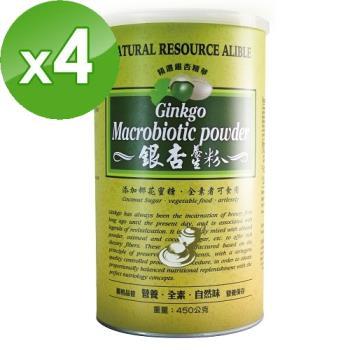 【台灣綠源寶】銀杏養生粉450g/罐x4罐組