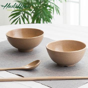 【美國Husks ware】稻殼天然無毒環保餐碗筷組(6碗6筷)