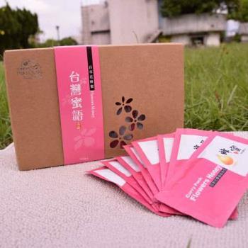 《品峻》百草花蜜隨身包(20g/包,10包/盒)