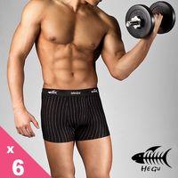 HEGU酷勁彈性男性平口褲六件組