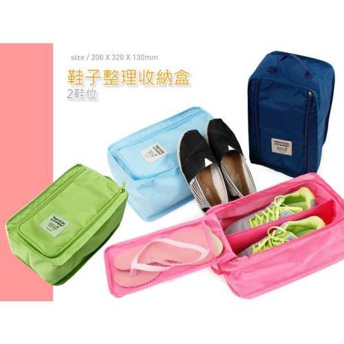 鞋子整理收納盒(2鞋位)防潑水運動鞋包 旅行韓風收納袋/萬用收納包/旅行衣物保護袋
