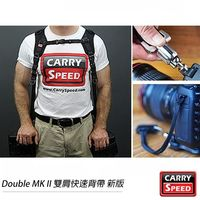 CARRY SPEED 速必達 Double MK II 新版 雙肩 背帶(立福公司貨)