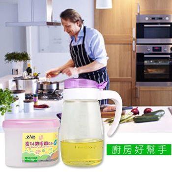 玻璃油壺+心型雙格調味盒 油罐 油杯 調味盒 調味罐 廚房2種1組