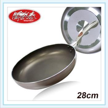 《闔樂泰》金太郎抗菌平底鍋-28cm