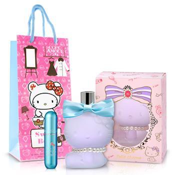 Hello kitty Coco Amour 粉藍貝貝女性淡香精(70ml)-送限定香水攜帶瓶+紙袋