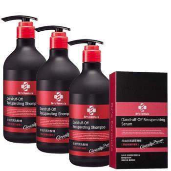 《台塑生醫》控油抗屑洗髮精(580g*3入)+控油抗屑調理精華(70g*1入)