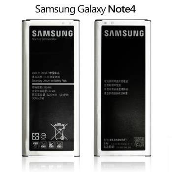 原廠電池 SAMSUNG Galaxy Note4 N910 N910U N9100 EB-BN910BBK 3220mAh