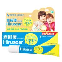 Hiruscar喜療復 修護凝膠(兒童專用配方)20g