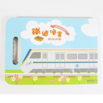 任-【BabyTiger虎兒寶】趣味磁鐵書 - 鐵道便當磁貼遊戲手提包1號店