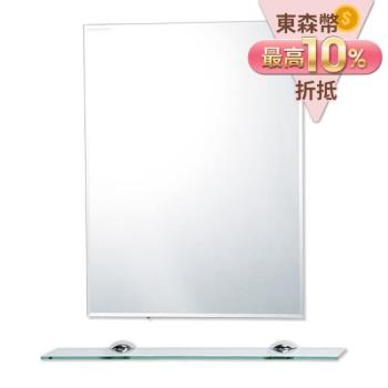 Aberdeen 除霧鏡長方鏡浴鏡W45X60H