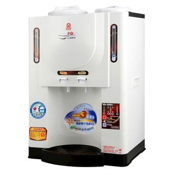 晶工牌10.4L 溫熱全自動飲機JD-3601
