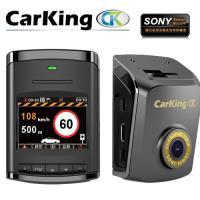 CarKing  A7 安霸晶片+ SONY鏡頭高階畫質行車記錄器(測速版)
