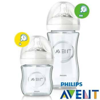 PHILIPS AVENT 親乳感防脹氣玻璃奶瓶組(1大1小)240ml+120ml