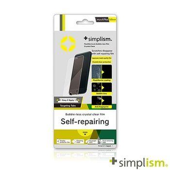 Simplism iPhone 6 Plus 亮面瞬間修護少氣泡螢幕保護貼