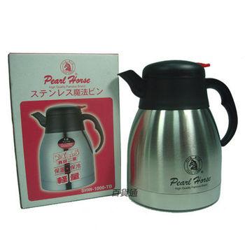 日本寶馬牌輕量真空二重保溫壺咖啡壺保冷壺 2.0L