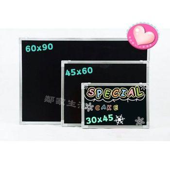 小30*45鏡面黑板 買就送板擦+擦擦筆 黑板 另有白板及各大小尺寸