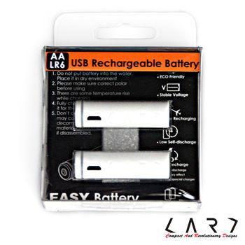 【CARD】新加坡最新科技 B011-X2 AA(3號) USB 環保電池 2入(天使白)