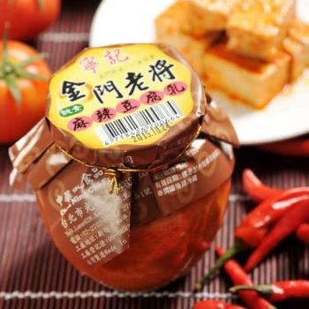 [寧記]金門老將-麻辣豆腐乳(350g/罐,共兩罐)