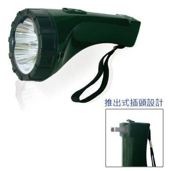妙管家-神鷹LED充電式手電筒HKL-4005L