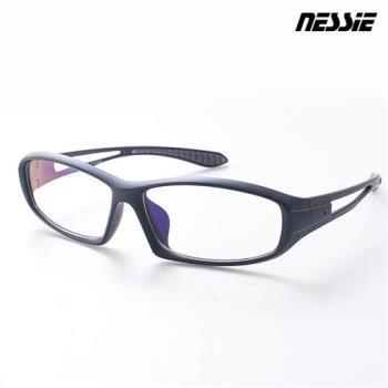 【Nessie尼斯抗藍光眼鏡】可拆式遮罩-消光黑