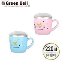 【GREEN BELL】#304不鏽鋼兒童隔熱杯(鄉村熊)
