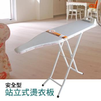 站立式燙衣板 燙馬 免運 燙衣架 燙斗 燙衣墊 折疊燙衣板 台灣製造