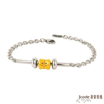 J'code真愛密碼 煙花 黃金/白鋼手鍊