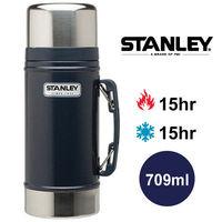 美國Stanley 經典真空保溫食物罐 709ml(錘紋藍)