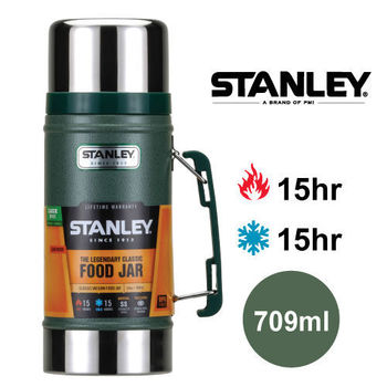 美國Stanley 經典真空保溫食物罐 709ml(錘紋綠)
