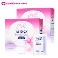 summer`s eve舒摩兒 防護舒巾20片(2入特惠)