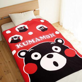 【享夢城堡】KUMAMON 心情圈圈圈 刷毛毯