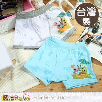 魔法Baby~男童內褲 台灣製造海綿寶寶男童四角內褲(4件組) ~k38958