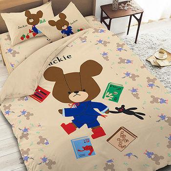 【享夢城堡】小熊學校 讀書樂系列-單人三件式床包兩用被組(綠.卡其)